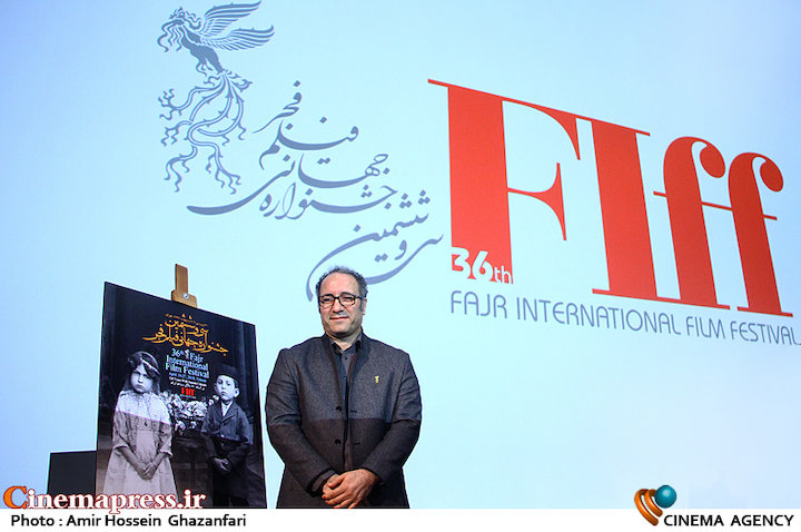 عکس/ نشست خبری سی و ششمین جشنواره جهانی فیلم فجر