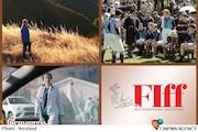 ۳ فیلم بخش «نمایشهای ویژه: دنیای ما»