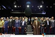 مراسم افتتاح خانه تئاتر ایران