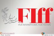 سیوششمین جشنواره جهانی فیلم فجر