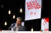 آریا عظیمینژاد در مراسم انتخاب چهره سال هنر انقلاب اسلامی