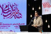 سیدمحمود رضوی در مراسم انتخاب چهره سال هنر انقلاب اسلامی
