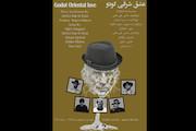 میزبانی تماشاخانه ایرانشهر از «عشق شرقی گودو»