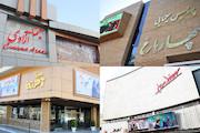 سینماهای حوزه هنری