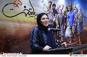 ریما رامین فر در مراسم تقدیر از عوامل سریال پایتخت ۵