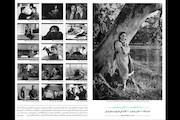 ۱۲۰ سال تاریخ سینمای ایران با ۱۲۰ عکس مرور میشود