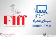پوشش رویدادها و اخبار جشنواره جهانی فیلم فجر در «سیمای همراه»