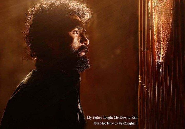 پوستر بینالمللی فیلم سینمایی «ماهورا»