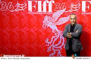 حمیدرضا آذرنگ در سومین روز سیوششمین جشنواره جهانی فیلم فجر