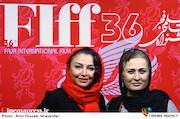 پریوش نظریه و مه لقا باقری در سومین روز سیوششمین جشنواره جهانی فیلم فجر