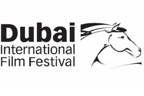 جشنواره فیلم دوبی