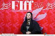 هنگامه قاضیانی در چهارمین روز سیوششمین جشنواره جهانی فیلم فجر