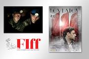 «دلتوف» فیلم برتر از نگاه حلقه منتقدان ایرانی