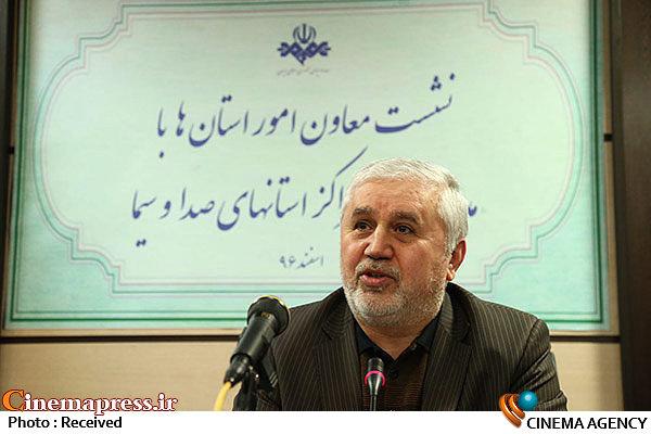 نشست معاون امور استان های صداوسیما برای چهلمین سالگرد انقلاب