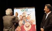 مراسم رونمایی از پوستر انیمیشن «لوپتو»