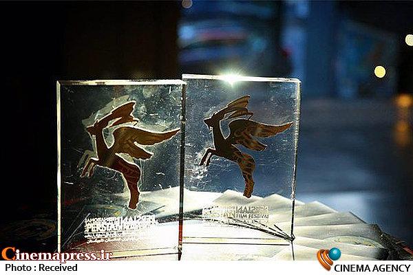 جشنواره جهانی فیلمهای پارسی