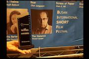 جشنواره فیلم کوتاه بوسان