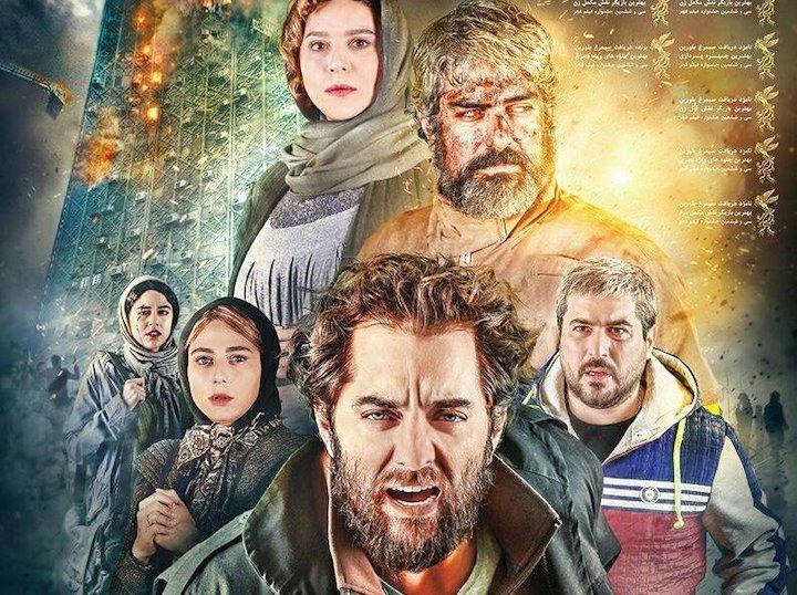 پوستر جدید فیلم «چهارراه استانبول»