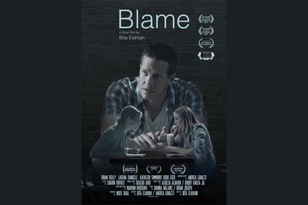 فیلم کوتاه «Blame»
