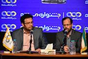نشست خبری اختتامیه فصل چهارم جشنواره تلویزیونی مستند - سلیم غفوری