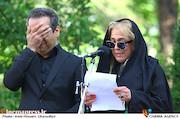 بیتا فرهی در مراسم تشییع پیکر مرحوم «ناصر چشم آذر»