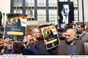 مراسم تشییع پیکر مرحوم «ناصر چشم آذر»