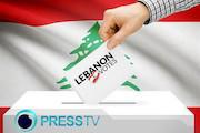 پوشش تصویری «انتخابات لبنان» در پرس تی وی