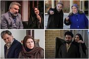 سریالهای نامزد پخش در رمضان