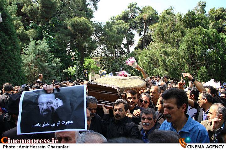 مراسم تشییع پیکر زنده یاد ناصر چشم آذر