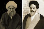 امام خمینی(ره)  -  آیت الله میرزاا محمد علی شاه آبادی