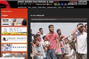 فیلم کوتاه «آر یو والیبال»