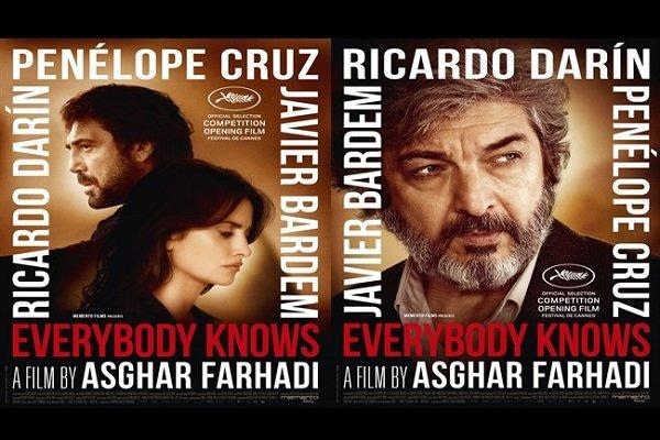 فیلم «همه می دانند»