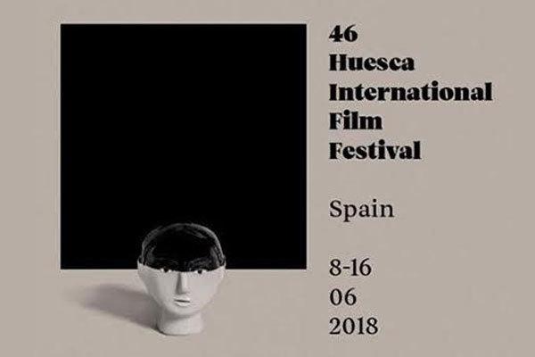 جشنواره فیلم هوئسکا