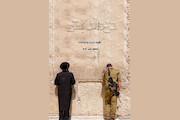 مستند «دیوار گتو»