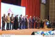 اختتامیه  ششمین جشنواره ملی تئاتر ایثار