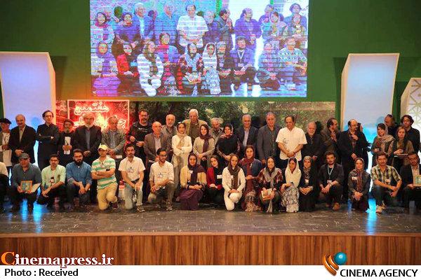 مراسم اختتامیه هفتمین جشنواره ملی فیلم کوتاه «حسنات»