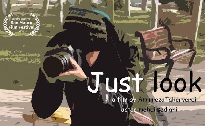 فیلم کوتاه «نگاه درست»