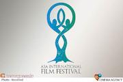 جشنواره جهانی فیلم «آسا» در آلمان