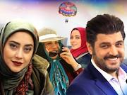 پوستر رسمی فیلم سینمایی «دشمن زن»
