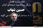 حبیب الهیاری در مراسم تشییع پیکر مرحوم «حسین شهاب»