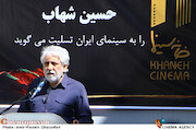 کامران ملکی در مراسم تشییع پیکر مرحوم «حسین شهاب»