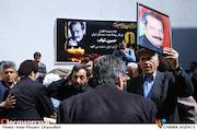 مراسم تشییع پیکر مرحوم «حسین شهاب»