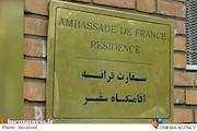 سفارت فرانسه در ایران