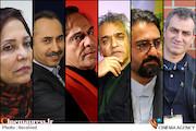 اعضای شورای سیاستگذاری تئاتر فجر