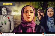 سریال تلویزیونی «میوه ممنوعه»