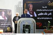 مراسم تشییع پیکر مرحوم «ناصر ملک مطیعی»