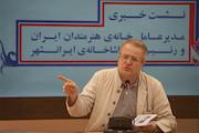 مجید رجبی معمار