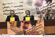 نشست رسانه ای پنجمین همایش سراسری تئاتر مردمی خرداد