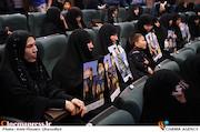 مراسم اختتامیه مسابقه بین المللی پایان یک داعش
