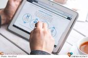 شفافیت مالی / قانون دسترسی به اطلاعات